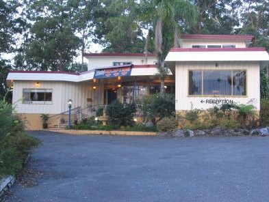Kempsey Powerhouse Motel - WA Accommodation