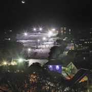 Night Skiing - WA Accommodation