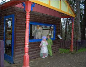 Fairyland Village - WA Accommodation