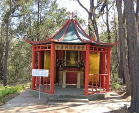 Shrine of Our Lady of Mercy at Penrose Park - WA Accommodation