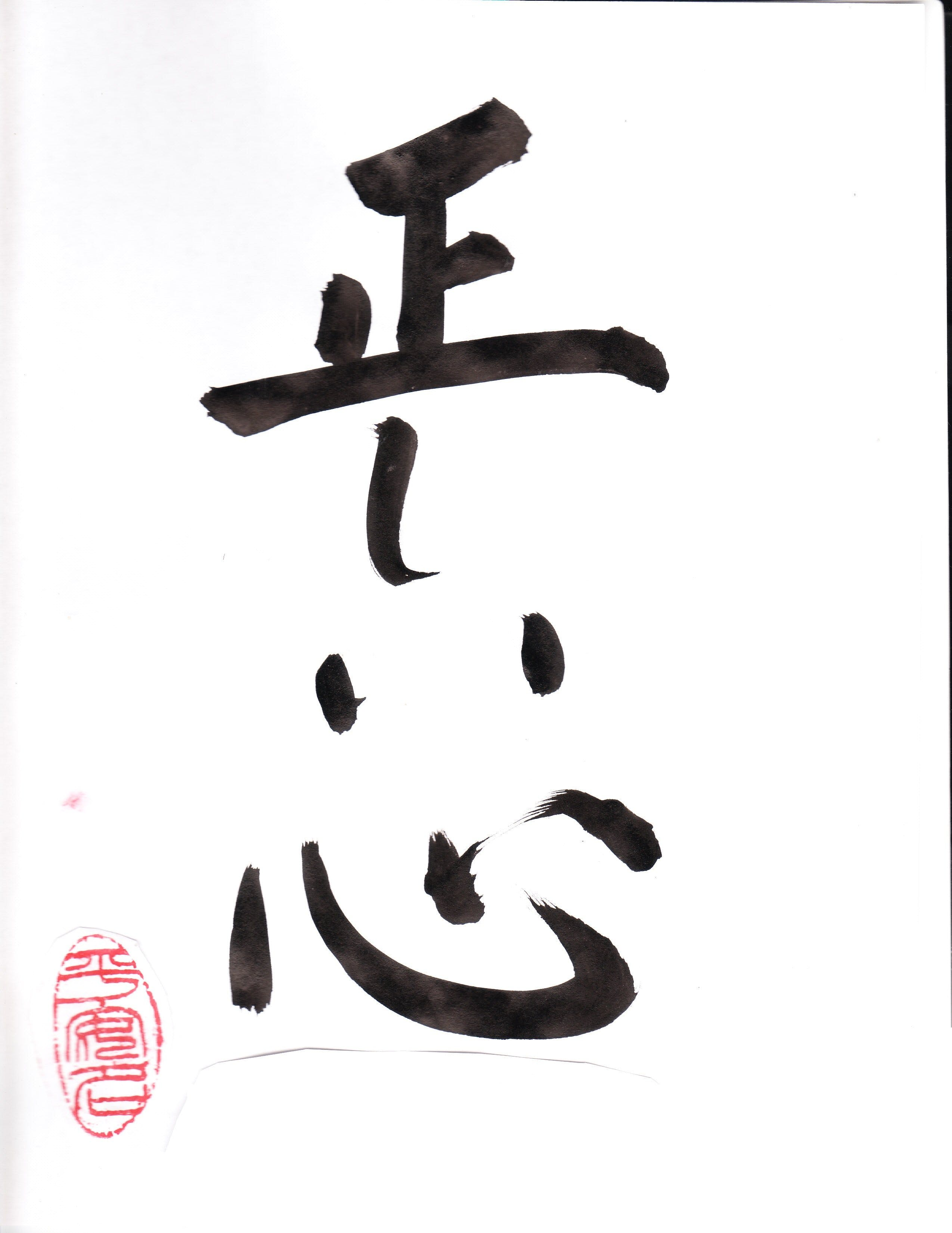 Learn Japanese calligraphy - WA Accommodation
